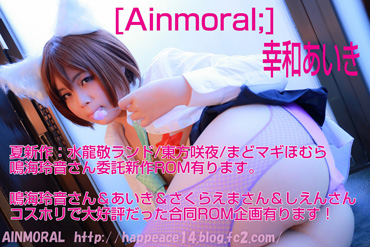 [Ainmoral;]